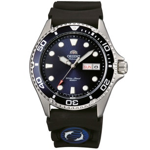 Blue Dial Divers Resin Strap Watch