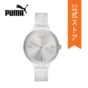 Analog Silver Dial Resin Band Watch
