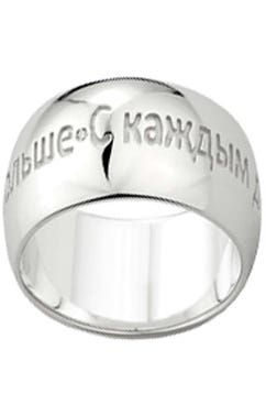 Engrave Name Stainless Ring