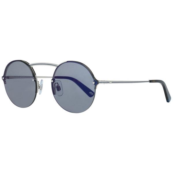Silver Half Rim Round Eye Sunglasses
