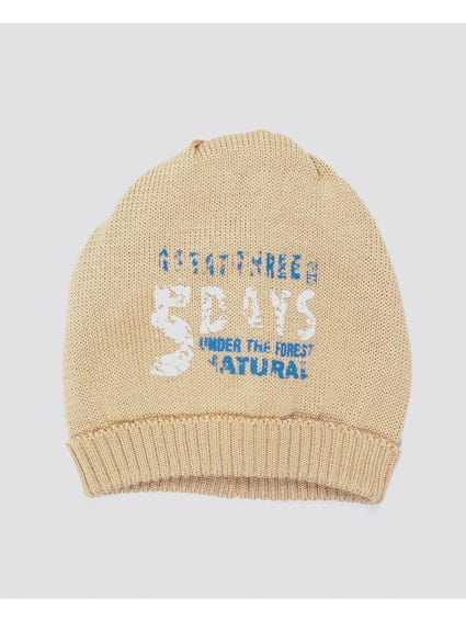 Beige Knitted Cotton Beanie